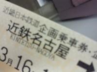 NEC_0696[1]